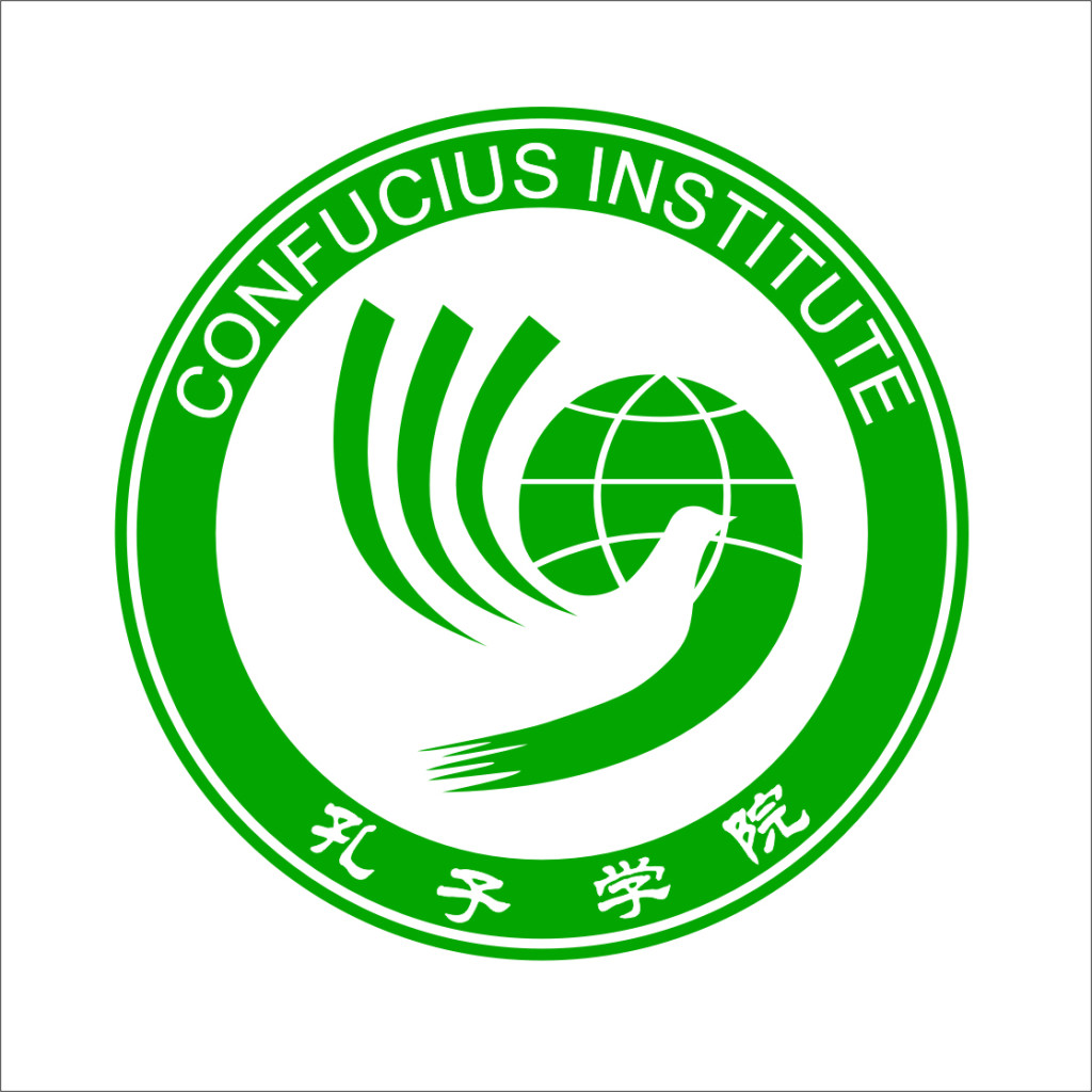Confucius-Institute-Logo